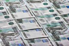 Montón de las rublos rusas Imagenes de archivo
