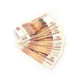 Montón ruso de la moneda de los billetes de banco de la rublo rusa Imagen de archivo libre de regalías