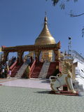 Mont Tu Yin Pagoda. Royalty Free Stock Image