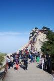 Montaña de Huashan Imagen de archivo libre de regalías
