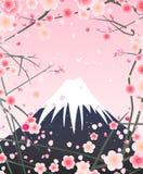 Montaña de la nieve y flor de cereza ilustración del vector