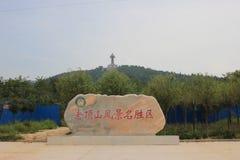 Montaña de Laoding - estatua del bronce de Yandi Fotografía de archivo