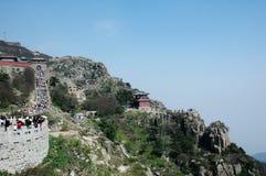 Montaña de Taishan Foto de archivo libre de regalías