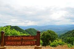Montaña Doi Mae Daet Imagen de archivo