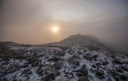 Montaña Lopatina Imagen de archivo