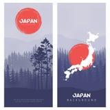 Montaña y Forest Landscape Ejemplo del fondo del vector de la bandera de Japón ilustración del vector