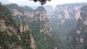 Montañas de Avatar Imagenes de archivo