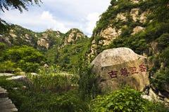 Montañas de piedra imagen de archivo