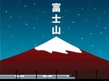 Montagem Fuji ilustração stock