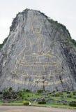 Montagna del Buddha dorato a Pattaya Per il tailandese questo è Immagini Stock