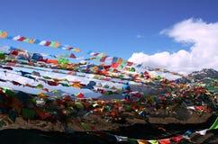 Montagna della neve di Mei-Li Fotografia Stock Libera da Diritti