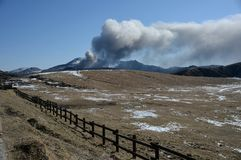Montagna di Aso Il vulcano Fotografie Stock