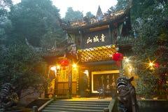 Montagna di Qingcheng Immagine Stock