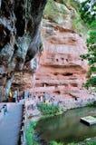Montagna di Qiyun Immagine Stock