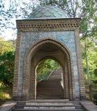 Montagna di Sulaiman-Too Arco all'entrata immagini stock