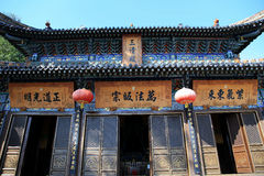Montagna di Wudang, una Terra Santa famosa del taoista in Cina Immagini Stock Libere da Diritti