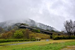 Montagna vicino al parco della porcellana di tian, saga-KEN, Giappone Immagine Stock