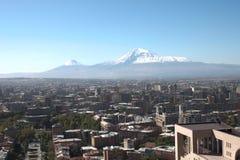 Montagne Ararat Image libre de droits