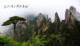 Montagne avec la calligraphie photographie stock libre de droits
