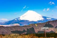 Montagne de Fuji du Japon Photographie stock libre de droits