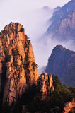 Montagne de Huangshan Images libres de droits