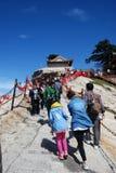 Montagne de Huashan Photographie stock