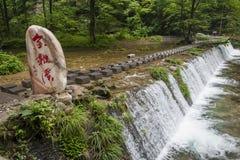 Montagne de la Chine chez Zhang Jie Jia images libres de droits