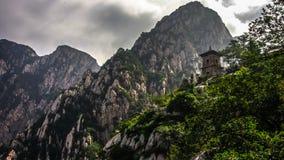 Montagne de Laojun Image stock