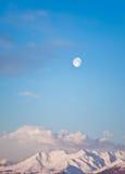 montagne de lune d'horizontal photos libres de droits