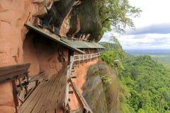 Montagne de Phutok Image stock
