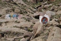 Montagne de roche au Thibet Photo stock