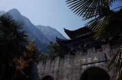 Montagne de Sikong Photographie stock libre de droits