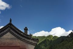 Montagne de Wutai Image stock