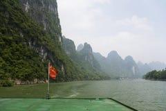Montagne del fiume e di morfologia carsica del Li di Guilin Immagine Stock Libera da Diritti