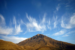 Montagne del Kurdistan Fotografie Stock Libere da Diritti