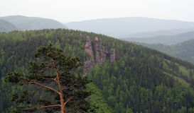 Montagne Ermak Photos stock