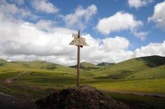 Montagne semplici dei segni Fotografia Stock Libera da Diritti