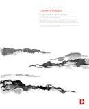 Montagnes de brouillard, tirées par la main avec l'encre Photos libres de droits
