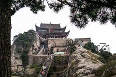 Montagnes de Jiuhuashan photographie stock libre de droits