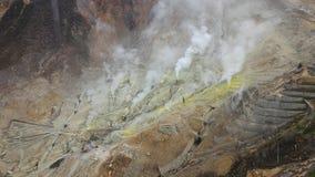 Montagnes de soufre au Japon Photographie stock libre de droits