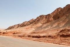 Montagnes flamboyantes Photos libres de droits