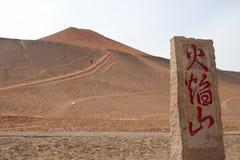 Montagnes flamboyantes, Chine Photos libres de droits