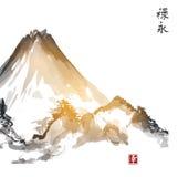 Montagnes, tirées par la main avec l'encre Image stock