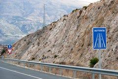 Montain高速公路 库存照片