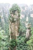 Montanha da aleluia do Avatar fotos de stock royalty free