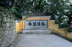 Montanha da Buda Imagens de Stock
