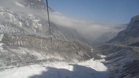 Montanha da neve, porcelana Foto de Stock Royalty Free