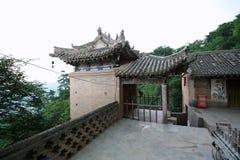 Montanha de Kongtong Imagem de Stock