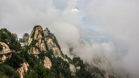 Montanha de Laojun imagem de stock royalty free