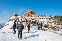 Montanha de Seoraksan em Coreia do Sul Fotografia de Stock